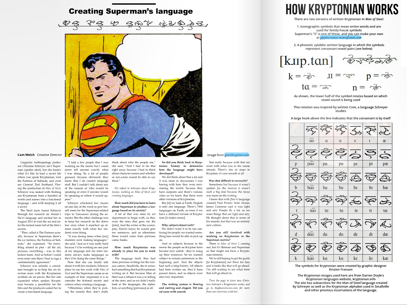 Superman homepage august 26 2014 dr christine schreyers experience working on man of steel biocorpaavc