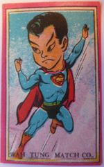 Chinese Superman Matchbox Cover